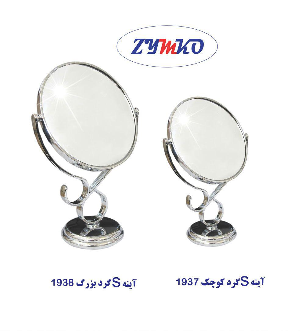 آینه گرد رومیزی طرح استیل